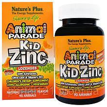 Цинк для Дітей, Смак Мандарина, Kid Zinc, Animal Parade, Natures Plus, 90 таблеток для розсмоктування
