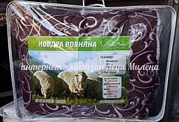 Теплое зимнее одеяло из овчины полуторное, фото 3