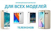 Разъем SIM-карты  HTC One M8 Dual SIM/M8e,  шлейфе,  две SIM-карты