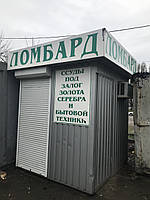 Охранная будка, фото 1