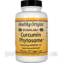 Фитосома Куркумину 500мг, Healthy Origins, 60 гельових капсул