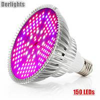 Фитолампа (лампочка светодиодная) – 100 Вт (полный спектр)