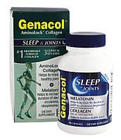 Коллаген, AminoLock, Genacol SLEEP & JOINTS, 90 капсул