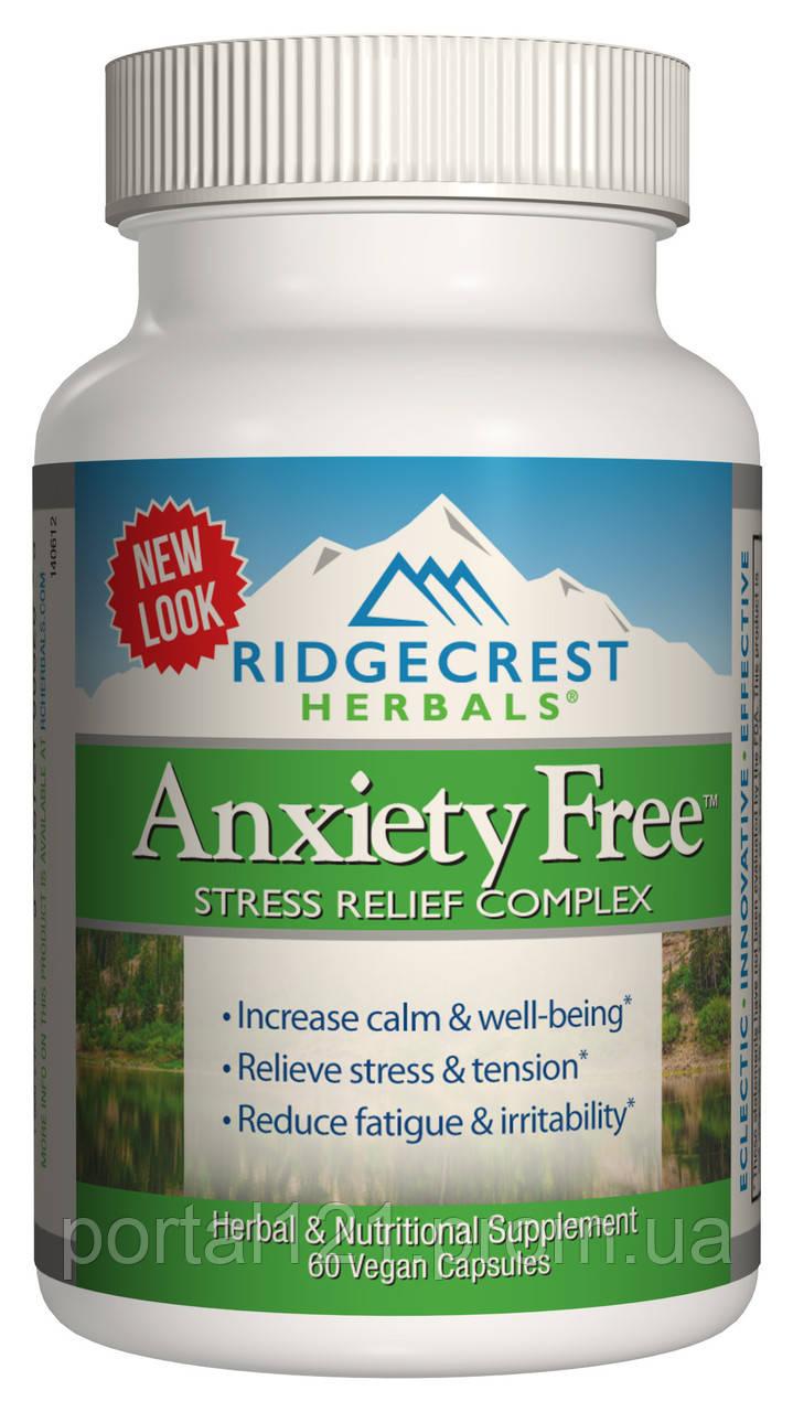 Комплекс для Снижения Стресса, Anxiety Free, RidgeCrest Herbals, 60 гелевых капсул