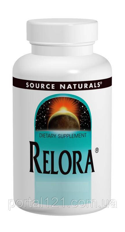 Релора 250мг, Source Naturals, 90 таблеток