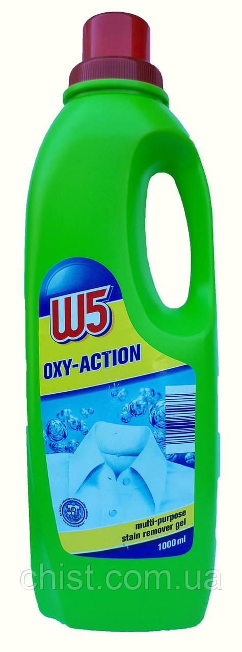 W5 пятновыводитель oxy-action (1 л) Германия