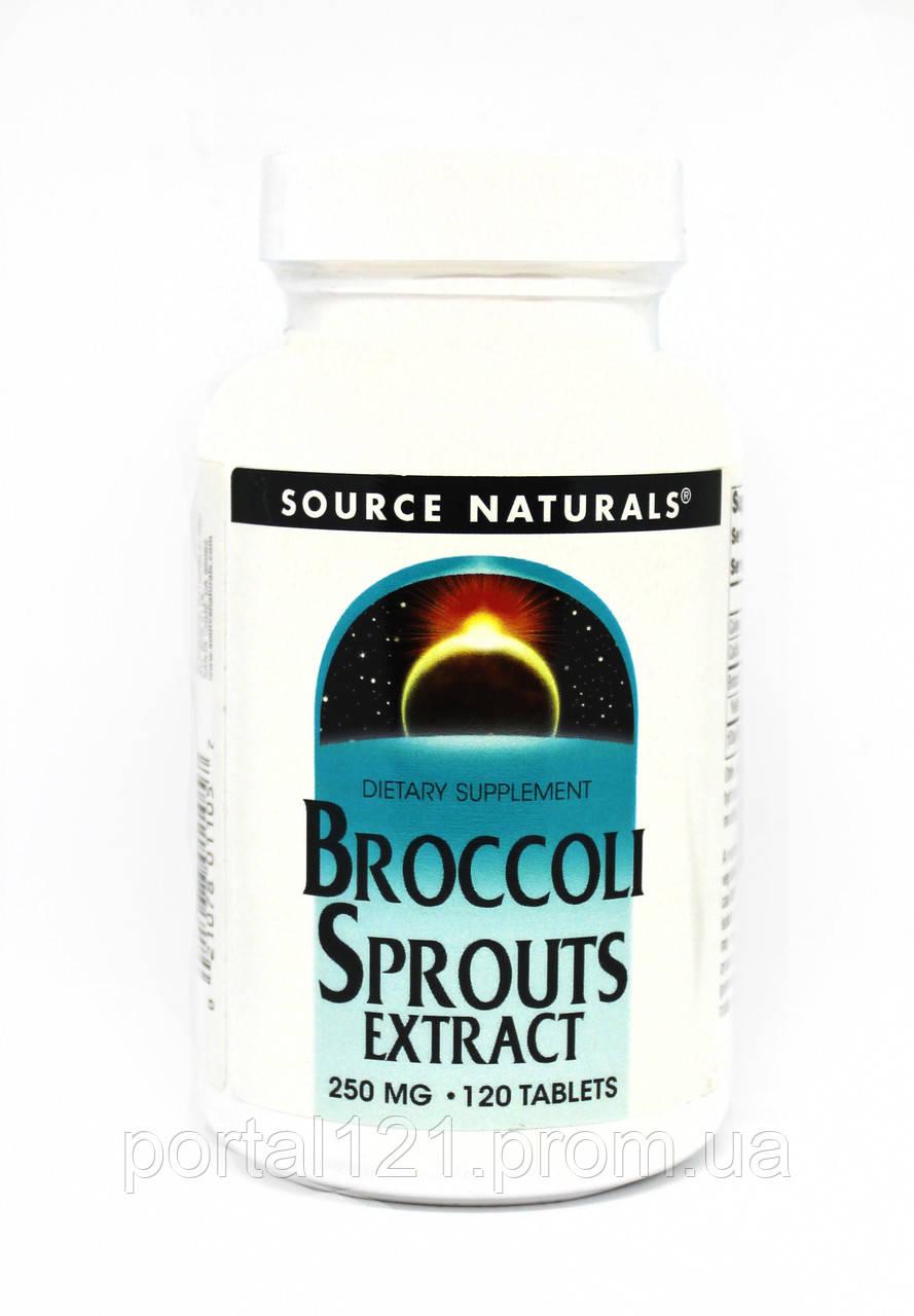 Экстракт Брокколи 250 мг, Source Naturals, 120 таблеток