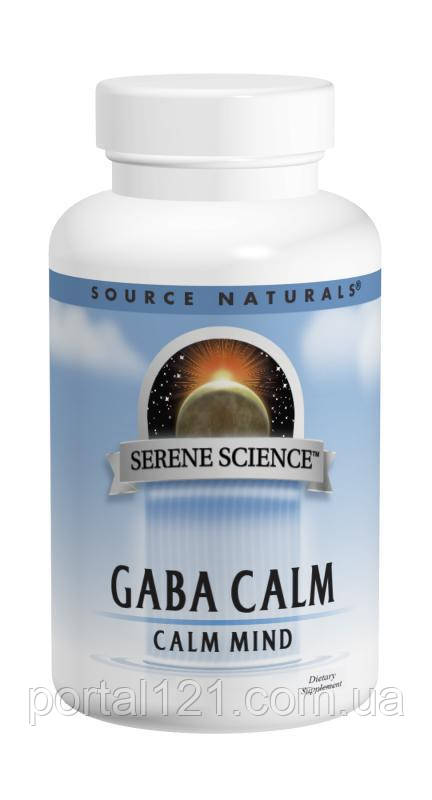 GABA (гамма-аминомасляная кислота), Serene Science, Source Naturals, 120 таблеток для рассасывания