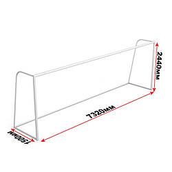 Футбольные ворота  (стальные) 7х2 м. SS00001