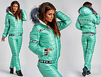 Женский лыжный зимний костюм. Размеры: 42,44,46,48,50,52,54. Розница+30 грн