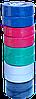 Ізострічка ПВХ 10 м кольорова