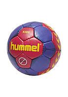 Мяч KIDS HANDBALL - 091-792-3682-1