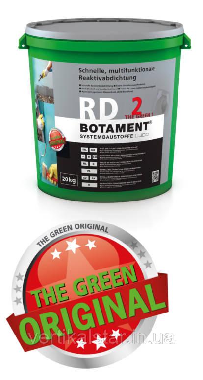 Гидроизоляция химстойкая быстрая Botament RD2 the Green упаковка 8 кг, фото 1