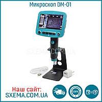 """Цифровой микроскоп 800X с монитором 4.3"""" (экраном) 5 мегапикселя, фото 1"""