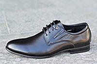 Туфли мужские классические на шнурках натуральная кожа практичные черные стильные (Код: М1217), фото 1