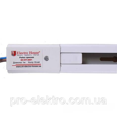 Аксессуары для трековых светильников EH-RT-0001 Рельса белая 1м, фото 2