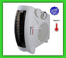 Тепловентилятор электрический Domotec MS 5903 2000 Вт