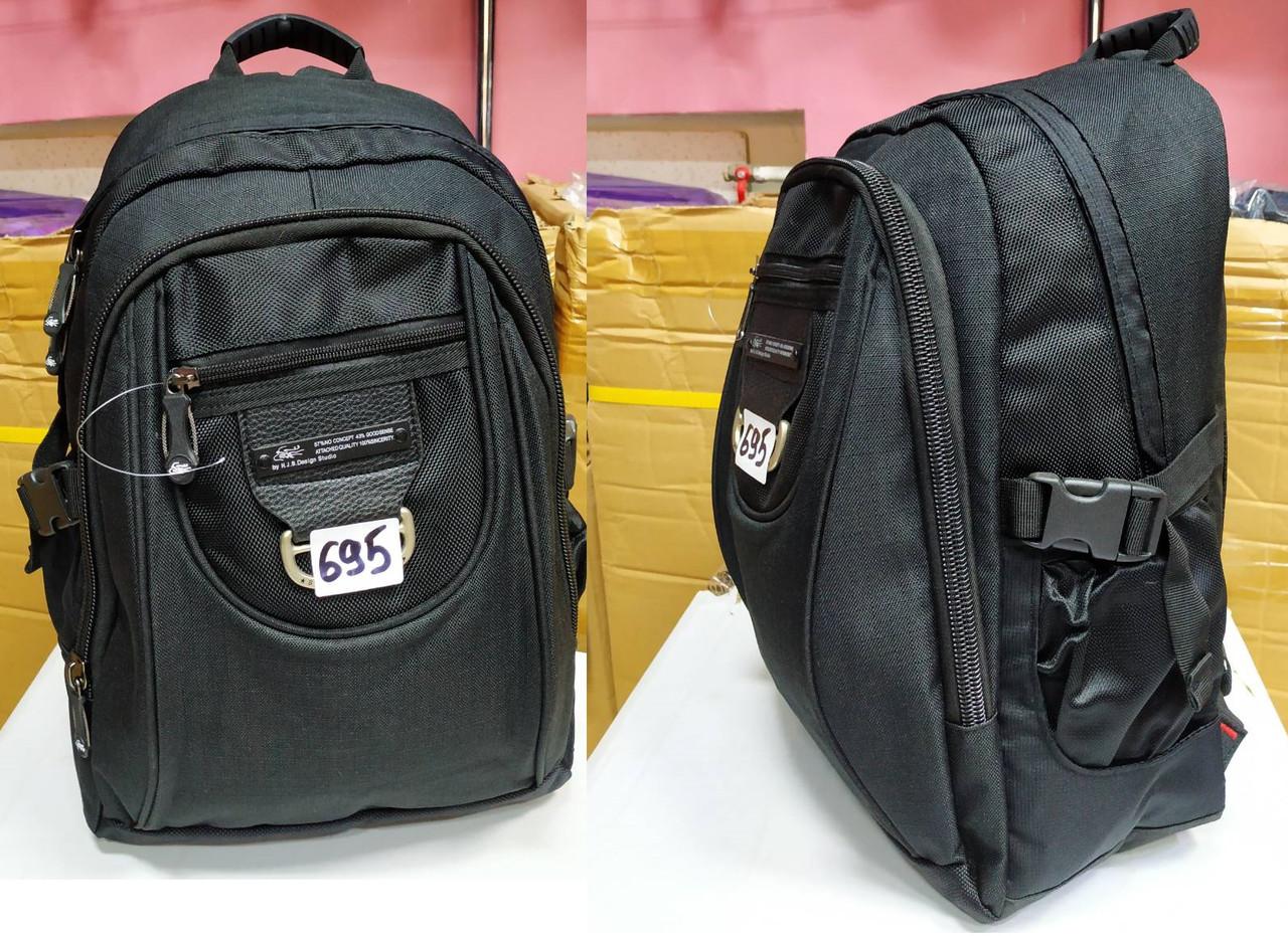 0bbd5d58 Рюкзак мужской качественный городской STAR DRAGON. : продажа, цена в ...
