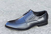 Туфли мужские классические модельные на шнурках натуральная кожа темно синие стильные (Код: М1219), фото 1