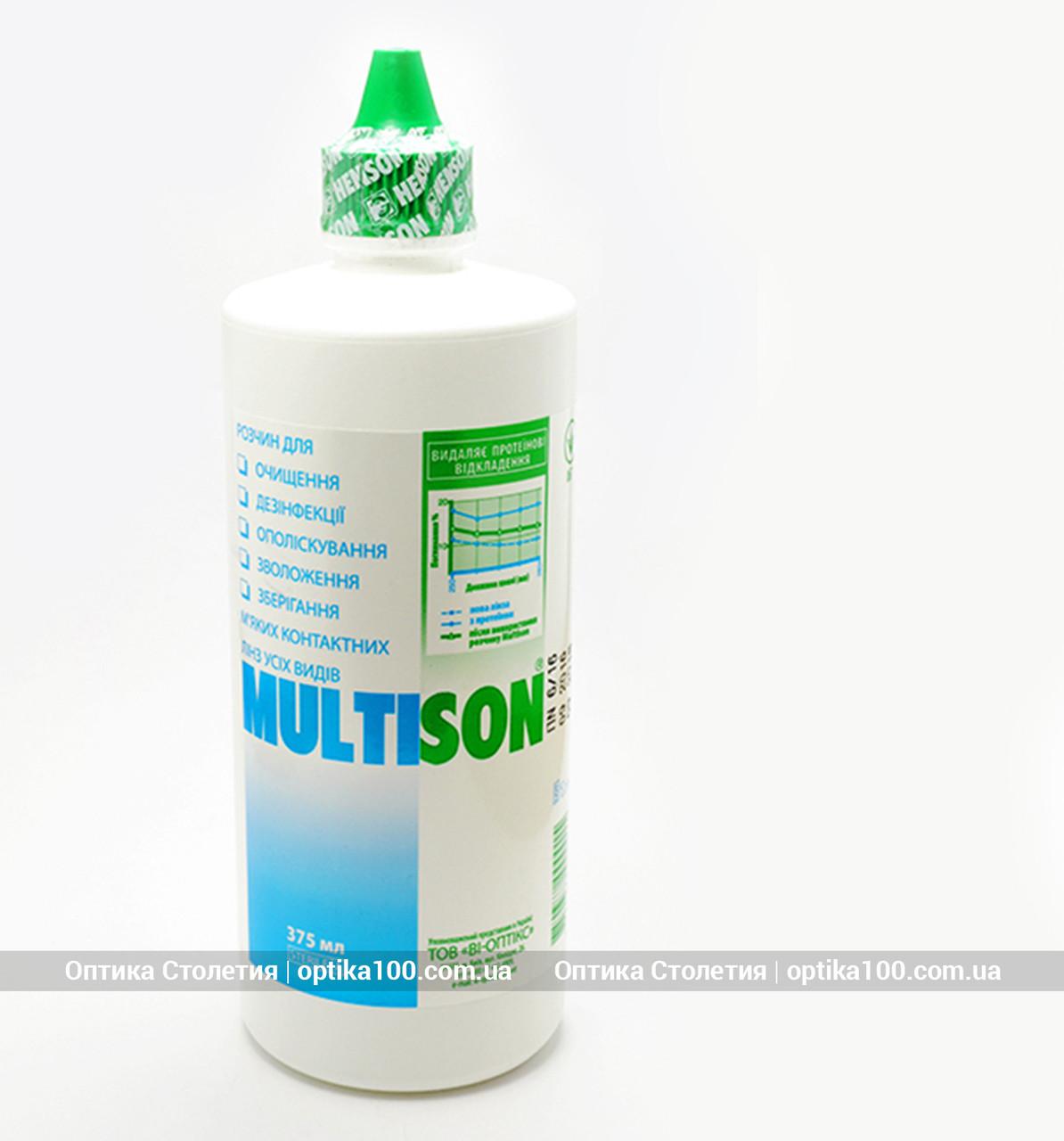 Раствор для контактных линз Multison 240 мл