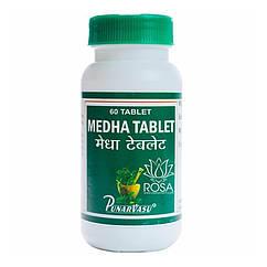 Медха (Medha, Punarvasu) улучшение работы мозга, памяти, внимания, 60 таблеток