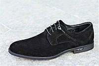 Туфли мужские классические на шнурках натуральная замша черные износостойкие стильные (Код: М1220), фото 1