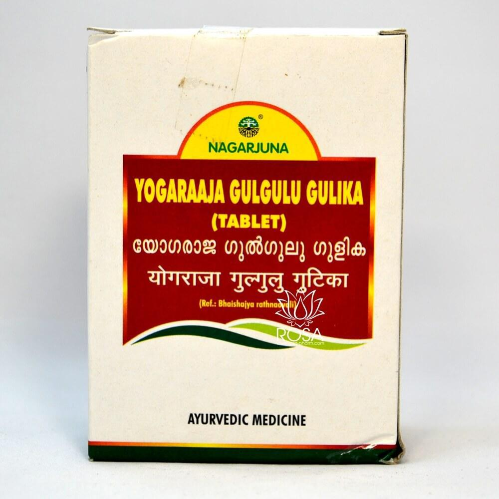 Йогорадж Гуггул Гулика для лечения суставов (Yogaraaja Gulgulu Gulika, Nagarjuna), 100 таблеток