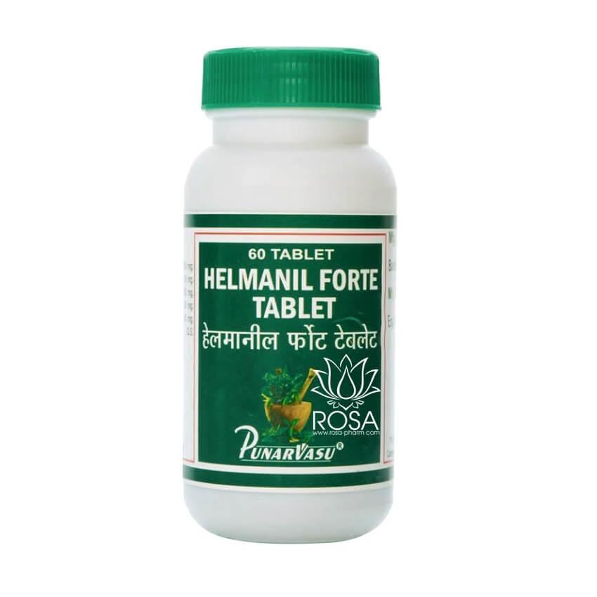 Гельманил Форте (Helmanil Forte, Punarvasu) противоглистный препарат, 60 таблеток