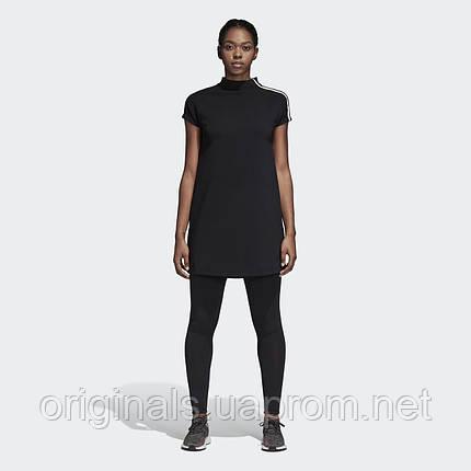 7ddfa759dd772 Женское платье Adidas Z.N.E. Long W CW5742 - 2018/2, фото 2