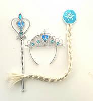 Набор аксессуаров Эльза холодное ледяное сердце - палочка, коса, корона-диадема Frozen