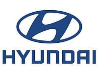 Запчасти Hyundai