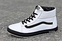 Кроссовки стильные зимние мужские Vans реплика натуральная кожа, мех набивная шерсть белые (Код: Б1229)