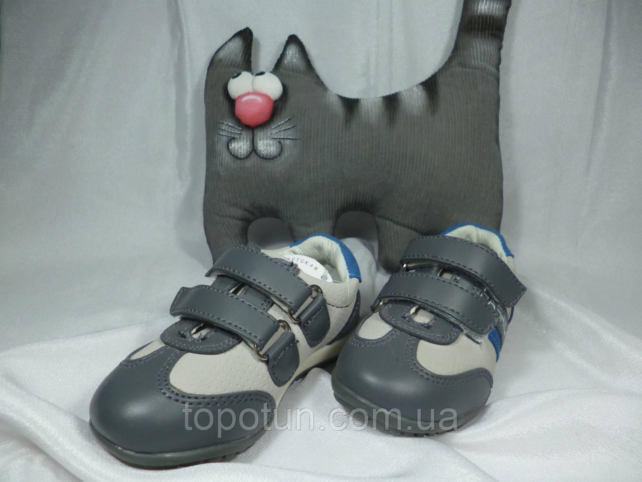 """Детские кроссовки для мальчика """"Jong Golf"""" Размер: 23,24"""