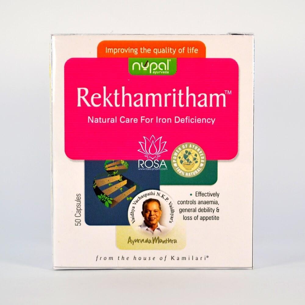 Ректамритам (Rekthamritham, Nupal Remedies) увеличивает количество кровяных телец, против анемии, 50 капсул
