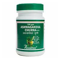 Ашвагандха чурна (Ashvagandha Churna, Punarvasu) омолаживающий эффект