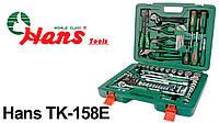 Професійний набір інструментів HANS ТК-158Е / набор инструментов HANS ТК-158Е