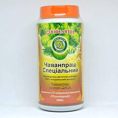 Чаванпраш Спеціальний (Chyawanprash, Goodcare Pharma), 500 грам