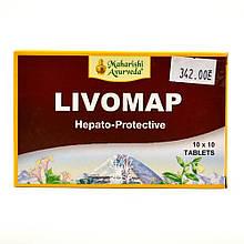 Ливомап Махариши Аюрведа (Livomap, Maharishi Ayurveda), 100 таблеток