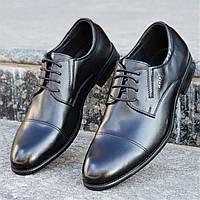 Туфли мужские классические модельные на шнурках натуральная кожа черные стильные (Код: М1215а), фото 1