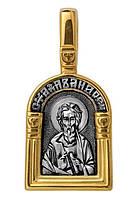 Образок Святой Апостол Андрей Первозванный. Ангел Хранитель