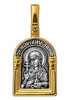 Образок Святая мироносица равноапостольная Мария Магдалина. Ангел Хранитель