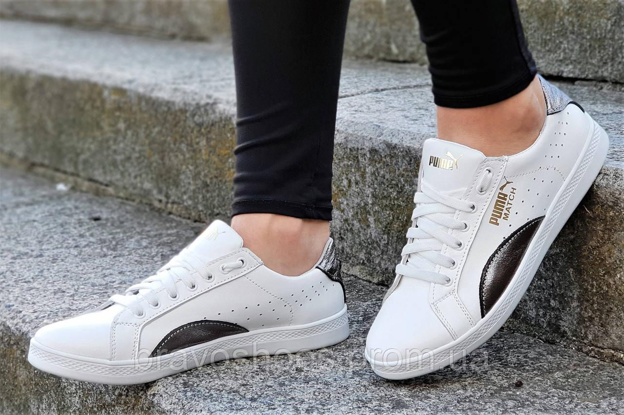 f97ad7352455 Кроссовки Puma реплика, женские, подростковые натуральная кожа белые  молодежные (Код  Б1230а)