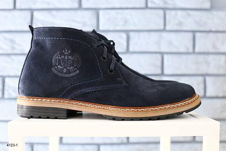 Ботинки мужские замшевые, зимние,  на шнурках, синие