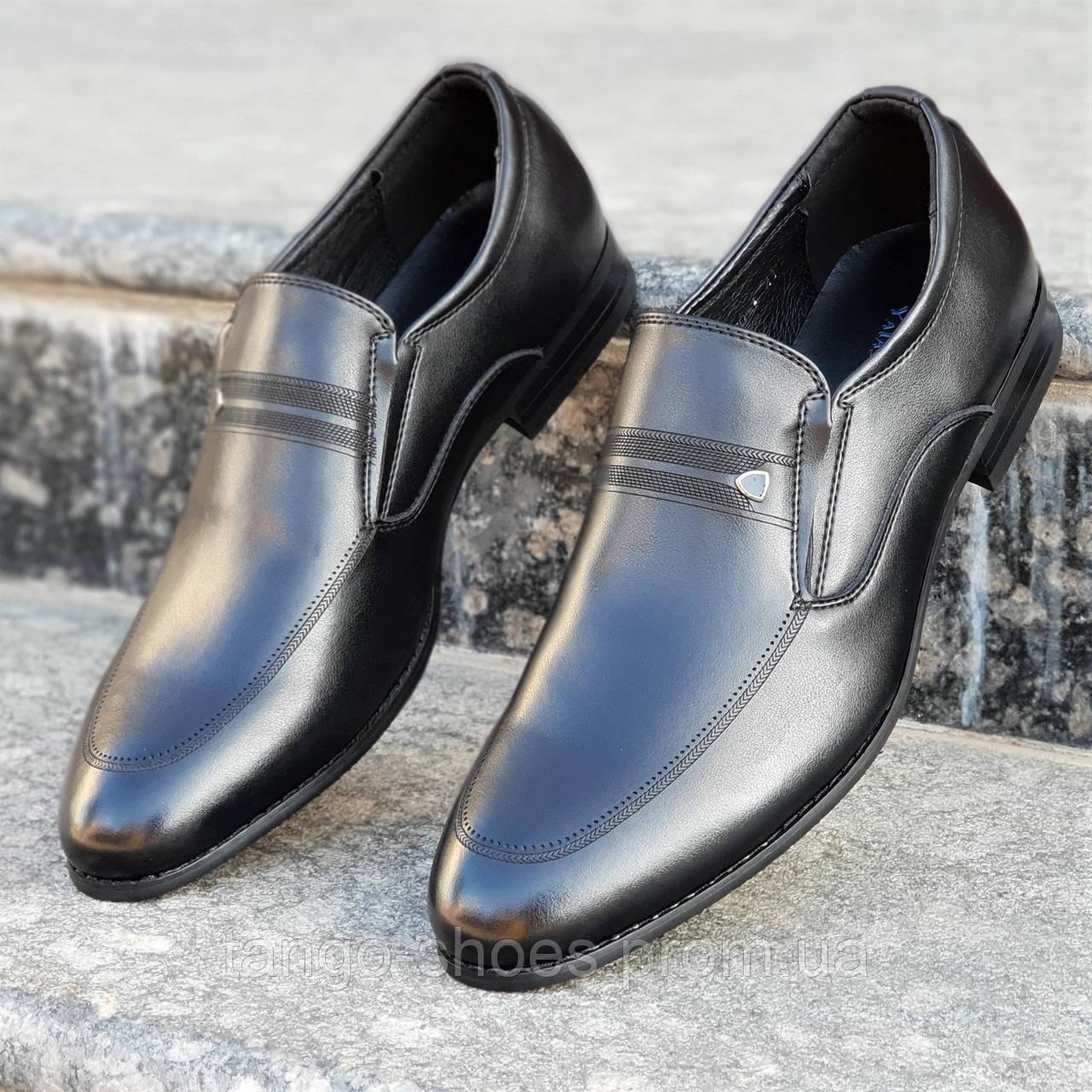 084875df Туфли мужские классические модельные без шнурков натуральная кожа черные  стильные (Код: Т1216а)