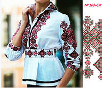 Заготовки вишиванок в Украине. Сравнить цены e35d4c1271189