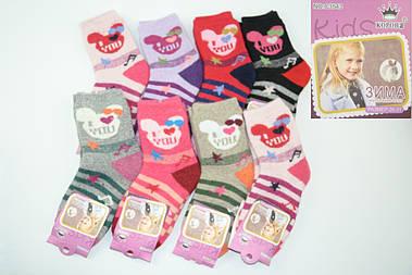 Теплые детские носки Ангора 21-26, 26-31, 31-36 Корона