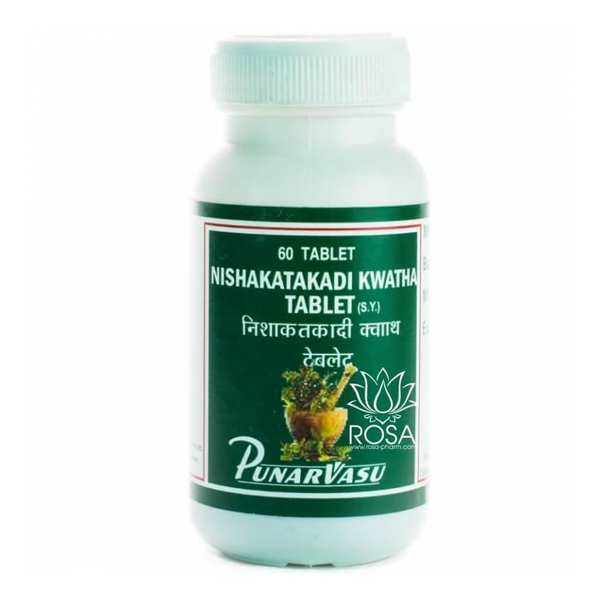 Нишакатакади Кашая (Nishakatakadi Kwatha, Punarvasu) лечение сахарного диабета на любых стадиях