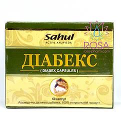 Диабекс, 60 капсул