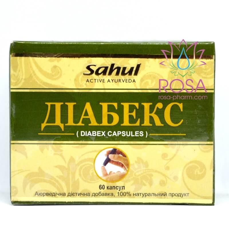 Диабекс