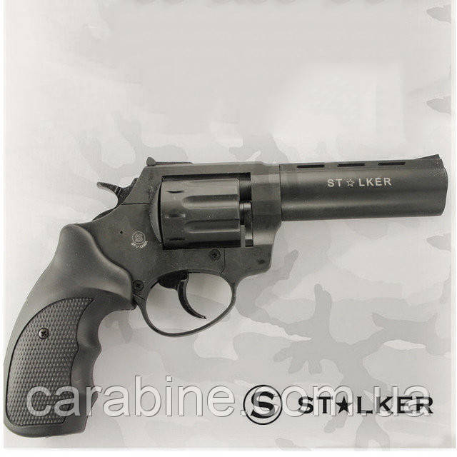 """Револьвер флобера STALKER S 4,5"""",(барабан - силумин) черная рукоять"""